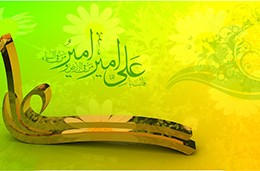 ۱۱۶۷۴٫the_birth_of_imam_ali_by_hashem3d-qpr_38